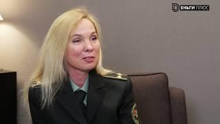 Деньги Плюс: Яна Роговская - подполковник медицинской службы Национальной гвардии Украины