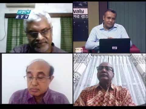 Ekusher Raat | একুশের রাত | বিষয়: অবৈধ অভিবাসন; সামাধান কোথায়? | 03 August 2021 | ETV Talk Show
