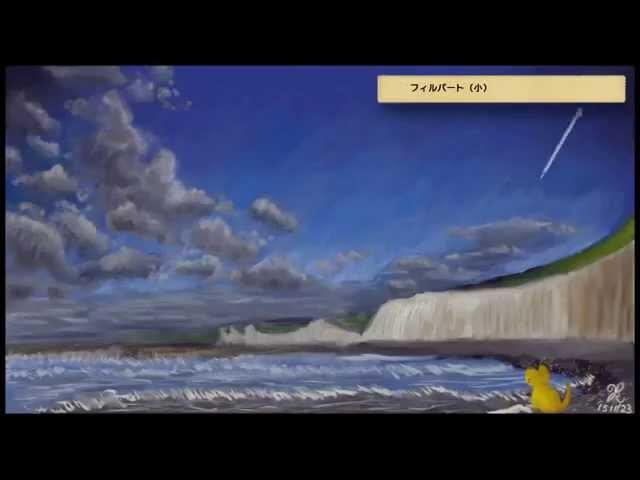 【じっくり絵心教室】基本コース レッスン6「海岸」(Art Academy Seascape)