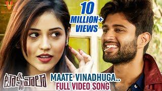 Maate Vinadhuga Full Video Song   Taxiwaala Movie Songs   Vijay Deverakonda   Priyanka   Sid Sriram