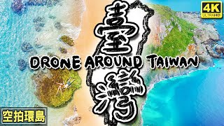 The Beauty of Taiwan   Taiwan Must Visit Attraction list   Taiwan drone footage 4K