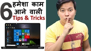 Ssshh Most Useful Computer Settings and Tips & Tricks Nobody Will Tell You