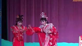 【台湾秀琴歌劇團】 《孟麗君脫靴》『戏段6/17之刘奎璧逼苏映雪跳海』