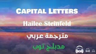 Hailee Steinfeld, BloodPop® - Capital Letters مترجمة عربي