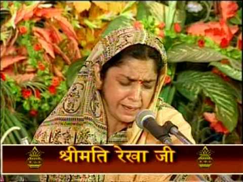 मेरी चोम्पड़ी के भाग्य आज खुल जायेंगे राम आयेंगे