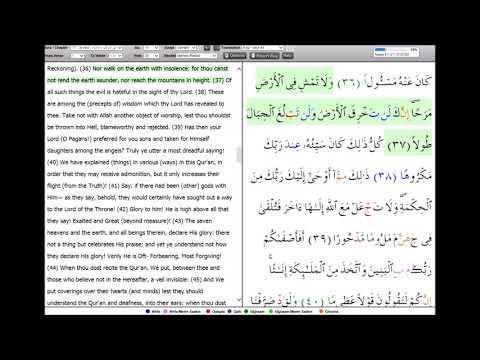 Download Quran English Translation Juz 17 Video 3GP Mp4 FLV HD Mp3