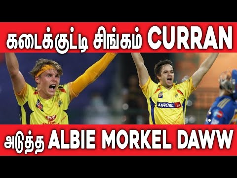 CSK வின் அடுத்த ALBIE MORKEL - IPL 2020 UAE | #Net..
