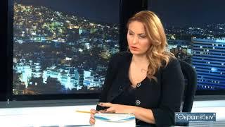 Συνέντευξη του χειρουργού οφθαλμίατρου Δήμου Κανιούρα στην εκπομπή «Θεραπεύειν»