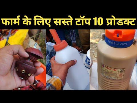 Dairy Equipment In Kolkata West Bengal Get Latest Price