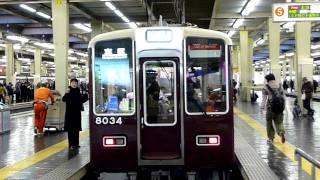 『阪急電鉄』8000系の種別幕が故障!? 宝塚線2