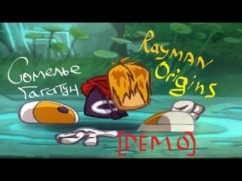 Сомелье Гагатун - Rayman Origins (DEMO)