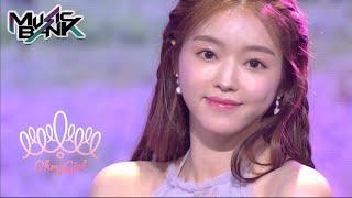 OH MY GIRL(오마이걸) - Dear you(나의 봄에게) (Music Bank)   KBS WORLD TV 210514