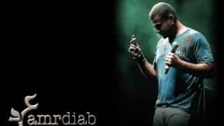تحميل اغاني عمرو دياب - وحياتي خليكي MP3