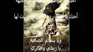 اغاني حصرية زياد برجي ~ خليك معايه ...M تحميل MP3