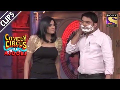 Sargun wants kapil to take over a kingdom comedy circus ke ajoobe kapil cheats on shweta comedy circus ke ajoobe publicscrutiny Gallery