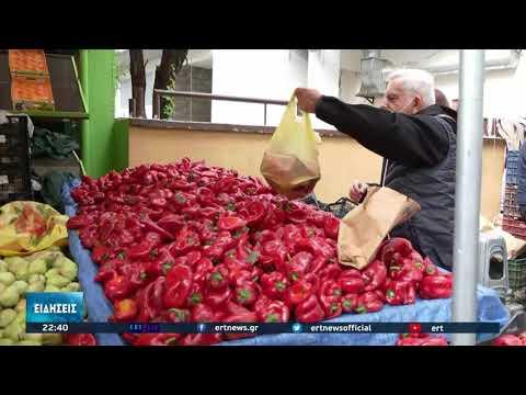 """""""Βαφτίζουν"""" ελληνικά οπωροκηπευτικά απο βαλκανικές χώρες   05/10/2021   ΕΡΤ"""