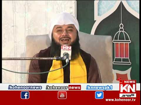 Mehfil Shab-e-Baraat 29 March 2021| Kohenoor News Pakistan