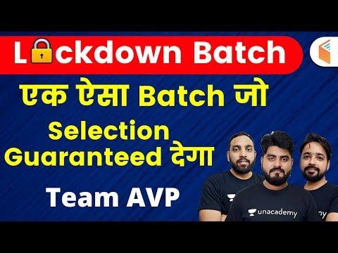 Complete Lockdown Batch |   Batch  Selection Guaranteed  | # Team AVP