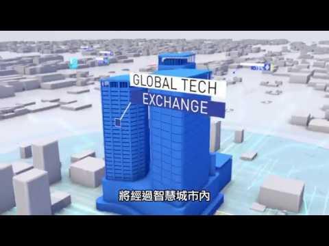 Global Tech Exchange
