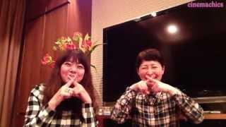 映画『ゴーン・ガール』をシャーリー富岡と斉藤洋美が紹介◆cinemachics