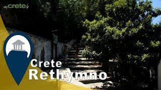 Crete | Argiroupoli Town