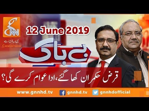 Bebaak – 12th June 2019