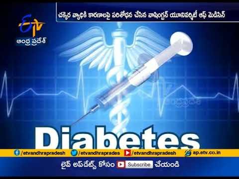 Traiter les infections à levures chez les diabétiques