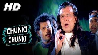 Chunki Chunki | Kumar Sanu | Shapath 1997 HD Songs