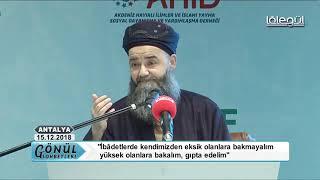 Antalya Sohbeti 15 Aralık 2018
