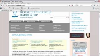 Динамические PHP-страницы