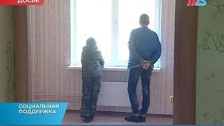 Семьи 8 «чернобыльцев» получат господдержку и улучшат свои жилищные условия