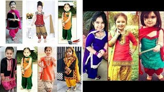 Cute Little Kids Salwar Kameez Suit DesignsLittle Girls Punjabi Suit Designs | Designer Salwar Suit