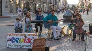 """Музыкальная группа  """"Семья"""", Казань 2016"""