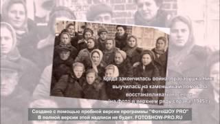 Мультимедийный проект История моей семьи в истории России Коваленко Арсений 2 класс, школа № 185