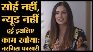 Nargis Fakhri Interview: Bollywood, Casting Couch और Pornography से जुड़े नरगिस ने कई राज़ खोले - Download this Video in MP3, M4A, WEBM, MP4, 3GP