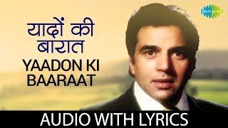 Yaadon Ki Baaraat with lyrics | यादों की बारात