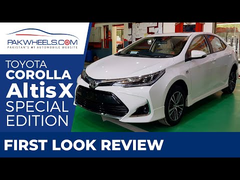 Toyota Altis X 1.6 Special Edition | First Look Review | PakWheels