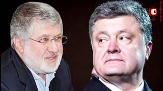 Кандидаты в президенты Украины 2 часть