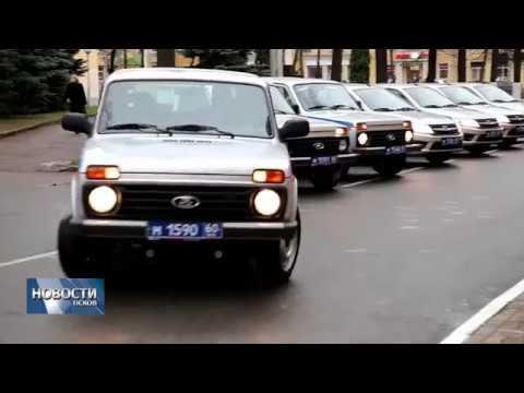 09.11.2018 # Новые автомобили вручили полицейским подразделениям региона