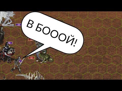 Скачать игру герои меча и магии 8 скачать торрент