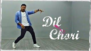Dil Chori | Yo Yo Honey Singh, Simar Kaur, Ishers | Sannthosh Choreography