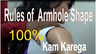 How To Solve Armhole Shape Problems | Fitted Dresses | Clothing Alterations