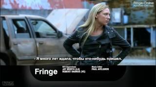 """Сериал За Гранью, FRINGE - 5x08 """"Человечество"""""""