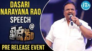 Dasari Narayana Rao Speech  Khaidi No 150 Pre Release Event  Chiranjeevi  V V Vinayak