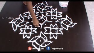Beautiful Rangoli Designs With Dots | Kolam Designs With Dots | Key For Girls Rangoli Designs