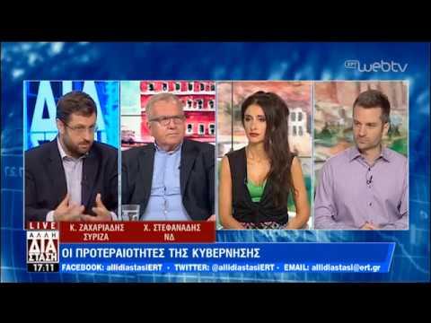 Το πολιτικό τραπέζι της 'Αλλης Διάστασης – Χ.Στεφανάδης – Κ.Ζαχαριάδης | 23/07/2019 | ΕΡΤ