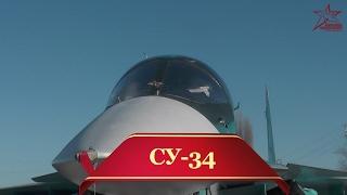 Воздушный удар   Подготовка к полётам   СУ-34