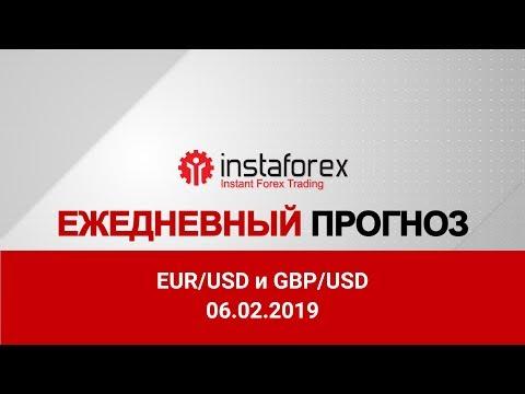 InstaForex Analytics: Слабые индексы PMI привели к новой волне снижения евро. Видео-прогноз рынка Форекс на 6 февраля