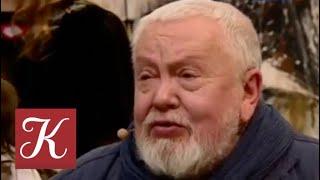 Сергей Соловьев / Ближний круг / Телеканал Культура