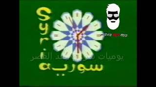 اغاني طرب MP3 من ذاكرة التلفزيون السوري جيل ال90 تحميل MP3